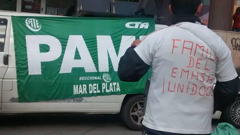 pami-emhsa7